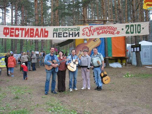 7 фестиваль